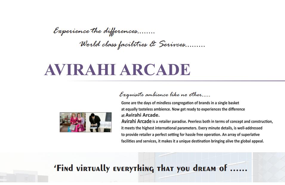 Avirahi-Arcade