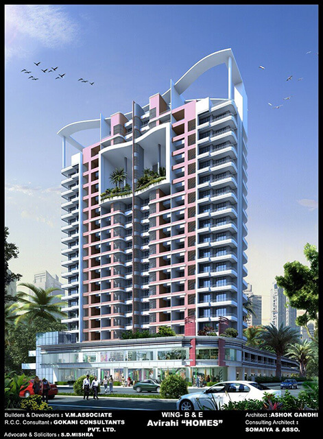 Avirahi Homes
