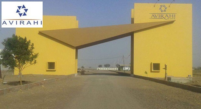 Avirahi City - Main Entrance Gate. 50 Feet in Height.
